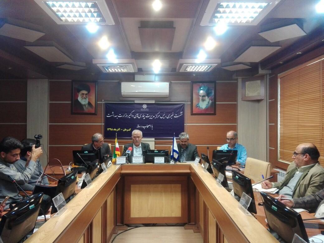 آنفلوانزا جان 19 نفر را در کشور گرفت ، فوت 9 نفر در کرمان