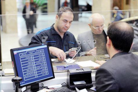 اعلام شرط جدید برای افتتاح حساب بانکی