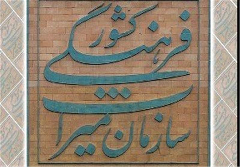 مدیرکل میراث فرهنگی کرمان از مردم سیستان و بلوچستان عذرخواهی کند