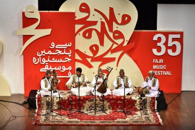 آخرین جلسه شورای ارزیابی جشنواره موسیقی فجر برگزار گردید