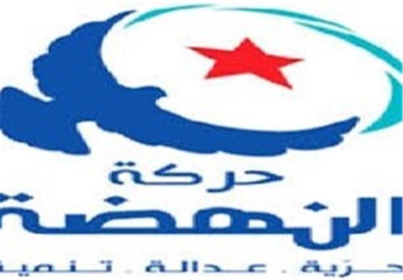 النهضه خواهان توسعه ائتلاف سیاسی در دولت تونس شد