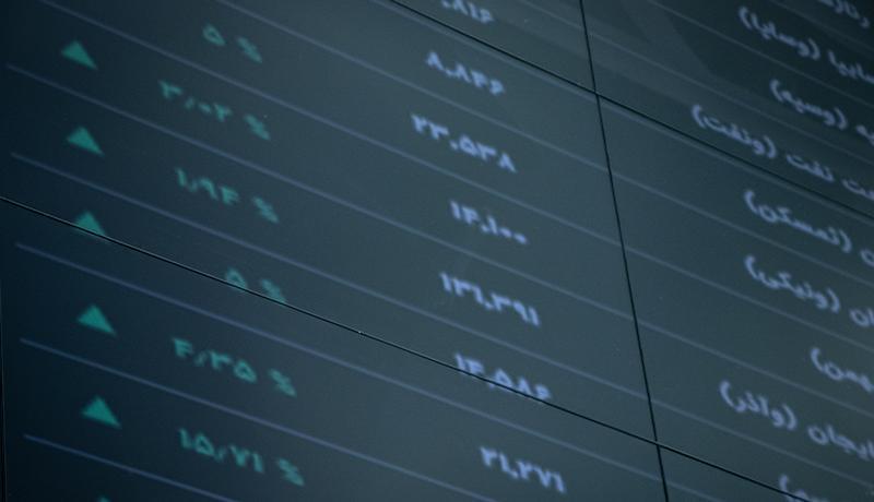 درج 2 نماد جدید در بورس ، یک صندوق سرمایه گذاری در سهام وارد بورس می شود