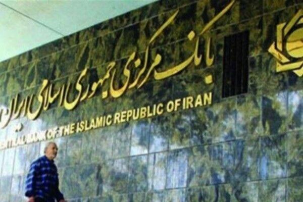 خبرنگاران نتیجه حراج اوراق بدهی دولتی روز سه شنبه اعلام شد