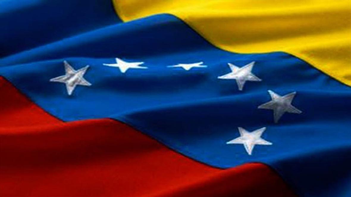 دادگاه تجدیدنظر انگلیس مصادره طلا های ونزوئلا را لغو کرد